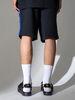 PUMA|PUMA|男款|短裤|PUMA X CHINATOWN MARKET T7 Spezial Sho 撞色拼接短裤