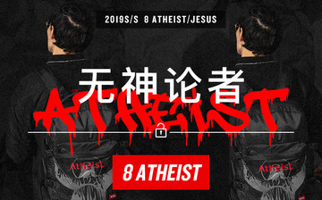 2019S/S 8 ATHEIST/JENUE|Believe Yourself